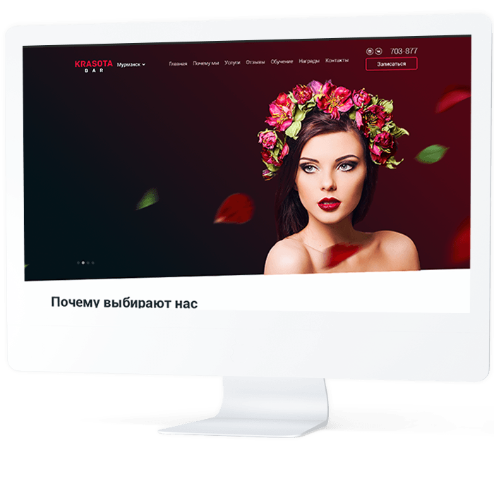 Сайт krasota-bar.ru